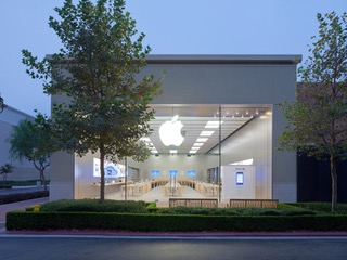 Apple - Various Locations